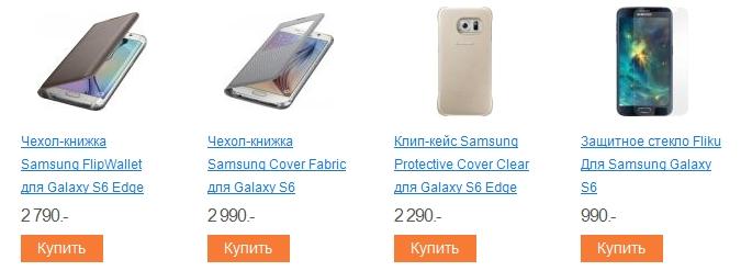 Аксессуары для твоего нового Samsung Galaxy S6 | S6 edge