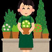 園芸店の店員のイラスト(女性)