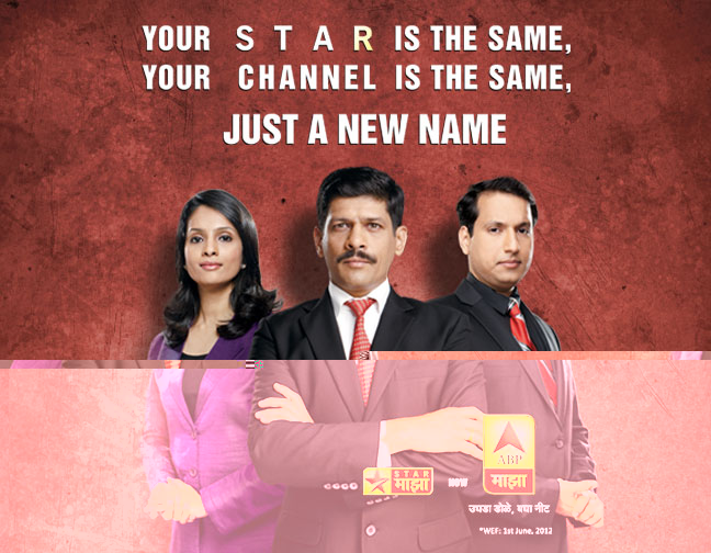 majha have agreed to star majha a cluster of star