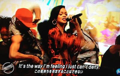 Rihanna-We-Found-Love-in-Japan