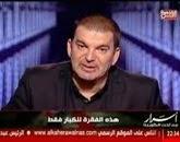 - أسرار من تحت الكوبرى مع طونى خليفة - الثلاثاء 24-2-2015