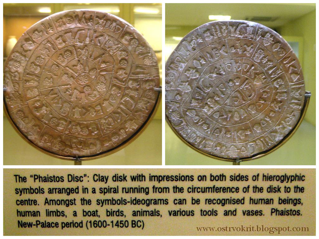 Disk iz Festosa, Arheoloski muzej u Iraklionu, Krit