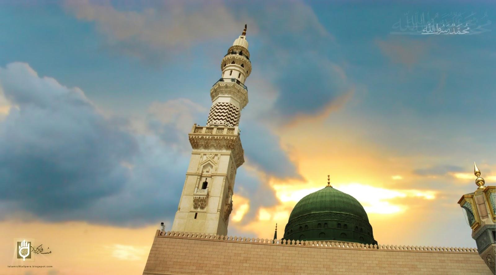 http://2.bp.blogspot.com/-fpwJNYeLkhc/USu4zzwIuwI/AAAAAAAAH1U/MI0rgxJPDC8/s1600/the_madina_masjid_wallpaper.jpg
