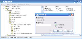 修改【IsLegacyMCE】機碼值