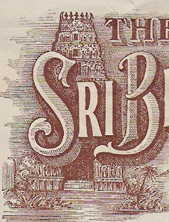 gopuram depicted on share certificate from India