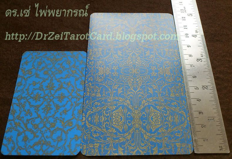 Back of Card Victorian Romantic Baroque Baba studio Blue Gold Card Size ด้านหลังไพ่ทาโรต์ ไพ่ ลวดลาย สีฟ้า ขนาดไพ่ทาโรต์ ไพ่ยิปซี ไพยิบซี สัดส่วนไพ่