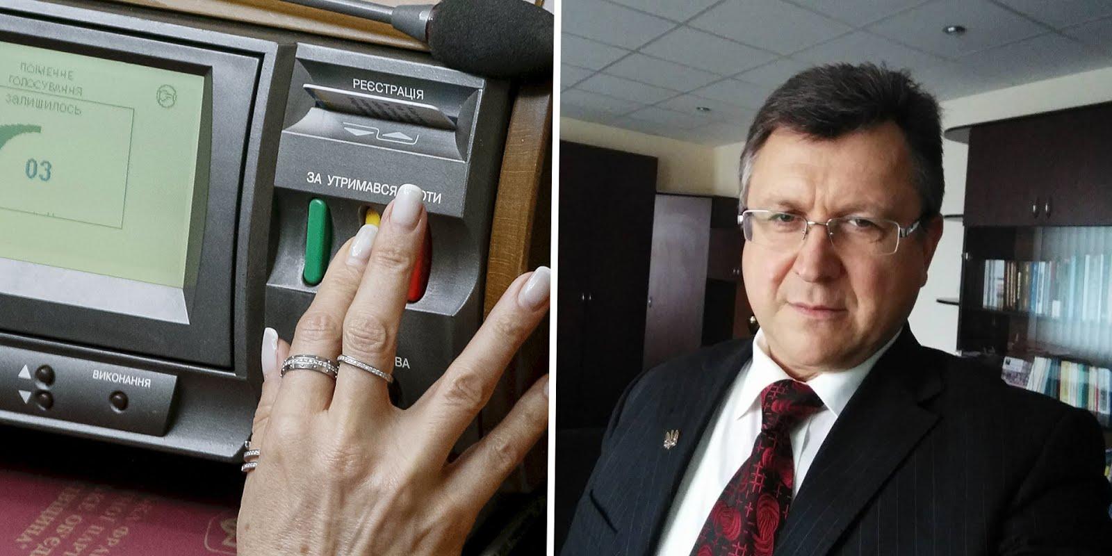 Верховна Рада провалила голосування за відставку голови Згурівської РДА