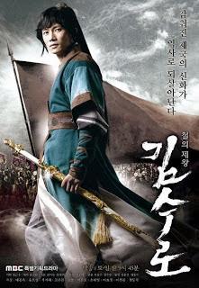 Phim Kim Su Rô-Kim Soo Ro