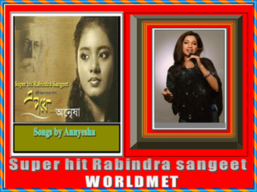 Rabindra Sangeet Ringtone Free Download for Cell Phone ...