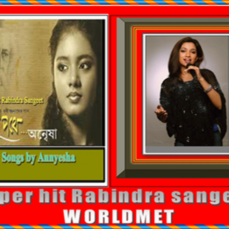 Free Download New Super Hit Rabindra Sangeet album all Mp3 songs 2013 by Annyesha Dutta Gupta
