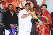 Itlu Prematho movie audio launch-thumbnail-8