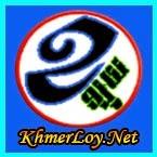 KhmerLoy.NET