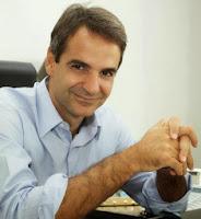 Κυριάκος Μητσοτάκης: Διαψεύδει το δημοσίευμα με τίτλο «Καταργούν τη Διαύγεια με διαβούλευση 24 ωρών» της ηλεκτρονικής εφημερίδας tovima.gr