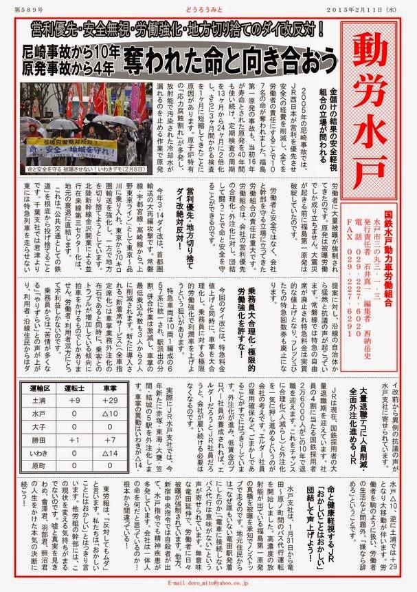 http://file.doromito.blog.shinobi.jp/dcd703cb.pdf