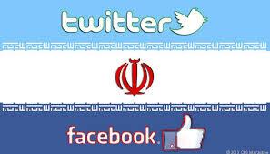 Iran Facebook Twitter Bug Offline