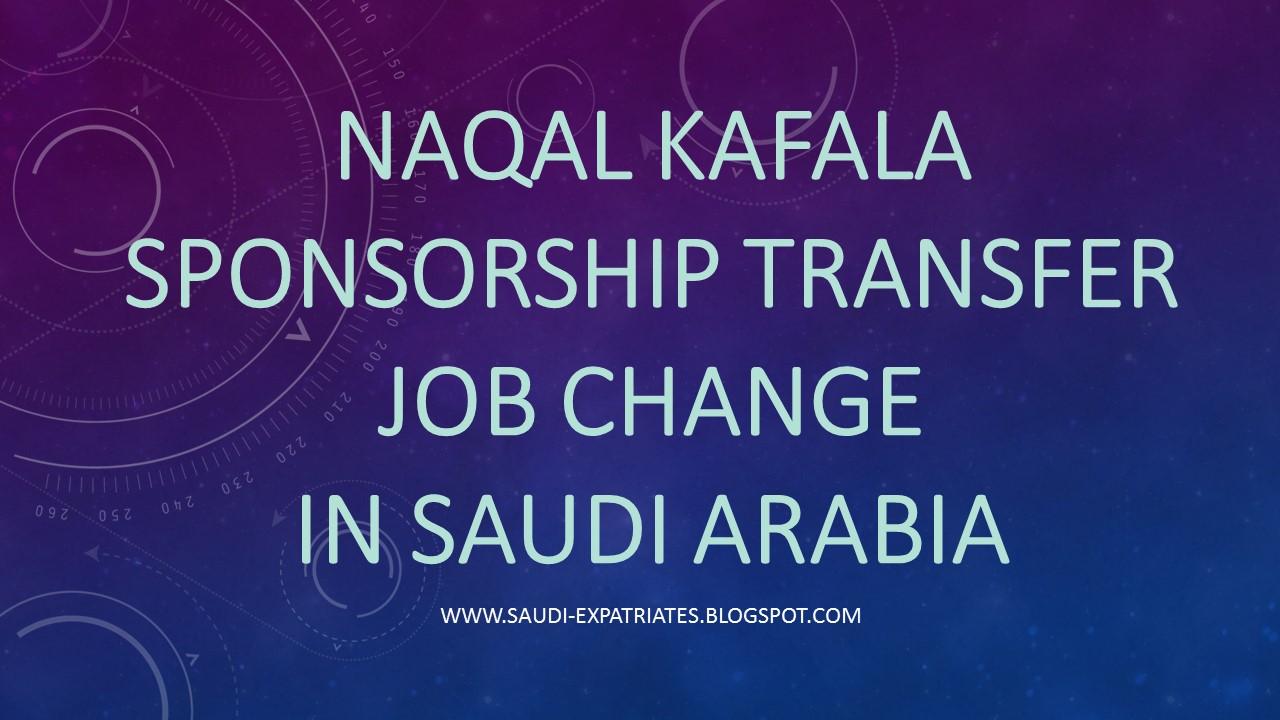 Job change or sponsorship transfer or tanazul naqal kafala sponsorship transfer job change altavistaventures Image collections