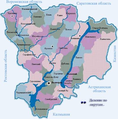 сколько погода в михайловке волгоградской волгоградской области целлюлита,терапия болевого синдрома