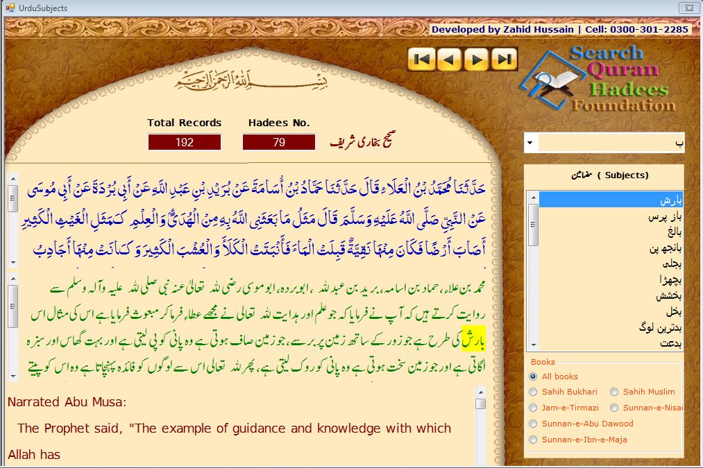 Quran in hindi translation pdf download