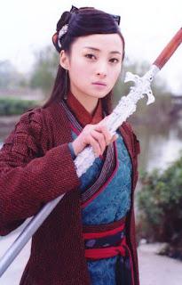 Shui Ling