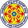 www.apsrtc.gov.in APSRTC Recruitment 2013 Driver Conductor 193 Jobs Application form for Warangal Region @www.apsrtc.gov.in  Andhra  Pradesh State Road Transport Corporation -Warangal Region