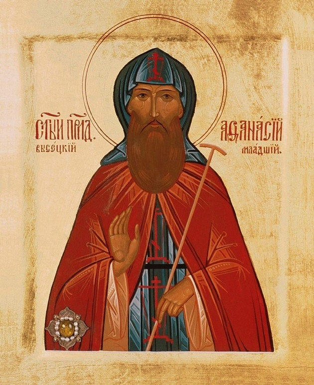 Преподобный Афанасий Высоцкий Младший