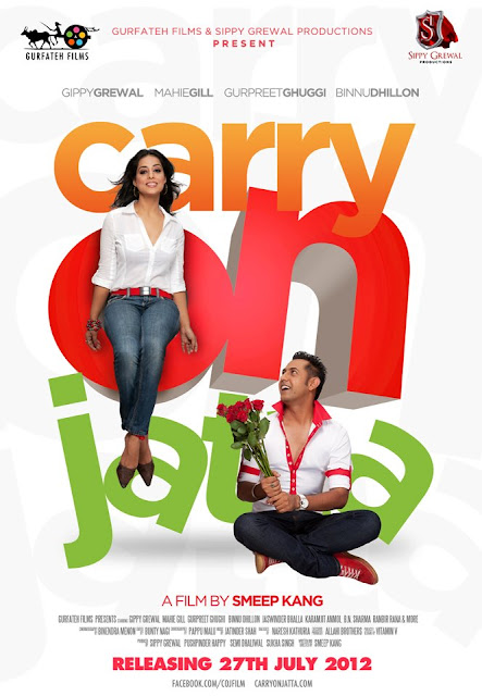 Gippy Grewal Carry On Jatta 2012