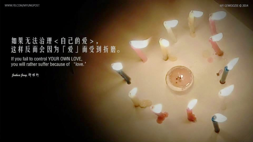 郑明析,摄理,月明洞,光,蜡烛,心形,夜晚,爱,Joshua Jung, Providence, Wolmyeung Dong, light, candle, heart shape, night, love