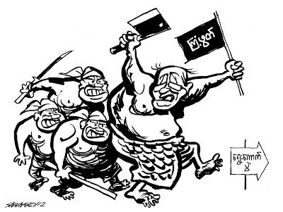 Cartoon Saw Ngo – ေရြးေကာက္ပြဲကိုု သိမ္းၾကစိုု႔
