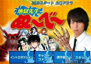 Người Thầy Dũng Cảm Live Action - Jigoku Sensei Nube Live Action