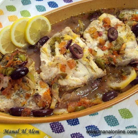 سمك بروفنسال من مطبخ منال العالم