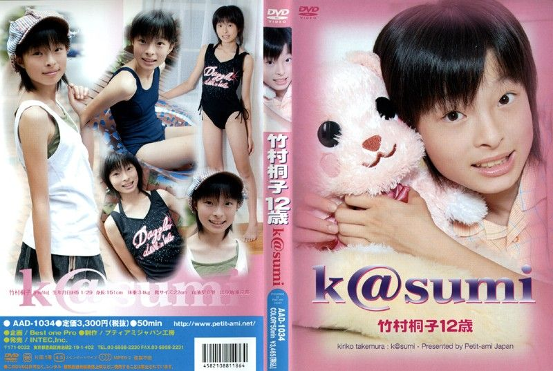 【JS】女子小学生 高学年画像スレPart19【JS】YouTube動画>9本 ->画像>429枚