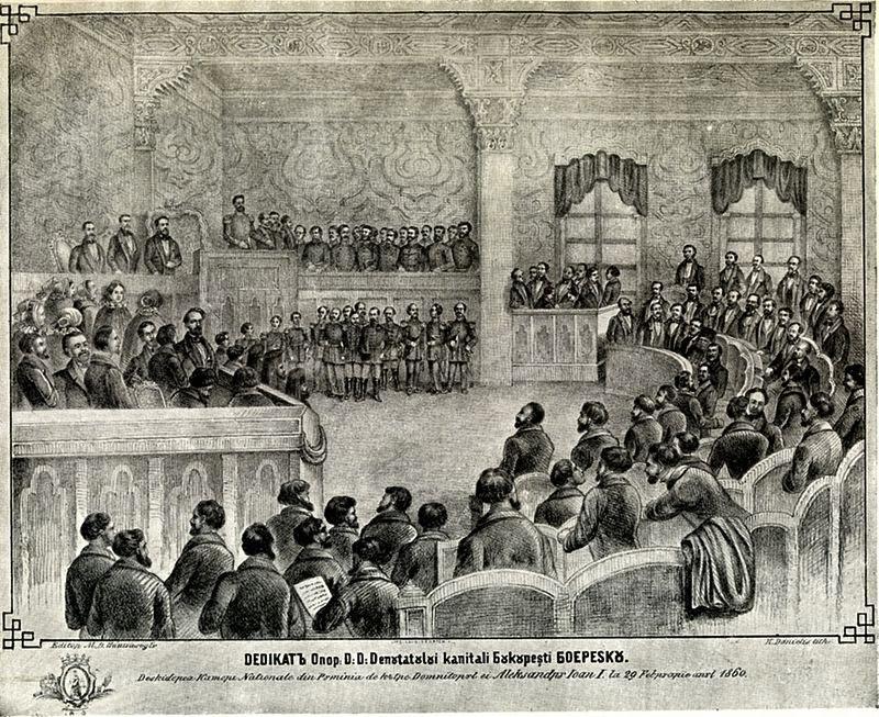 Parlamentul din 1860