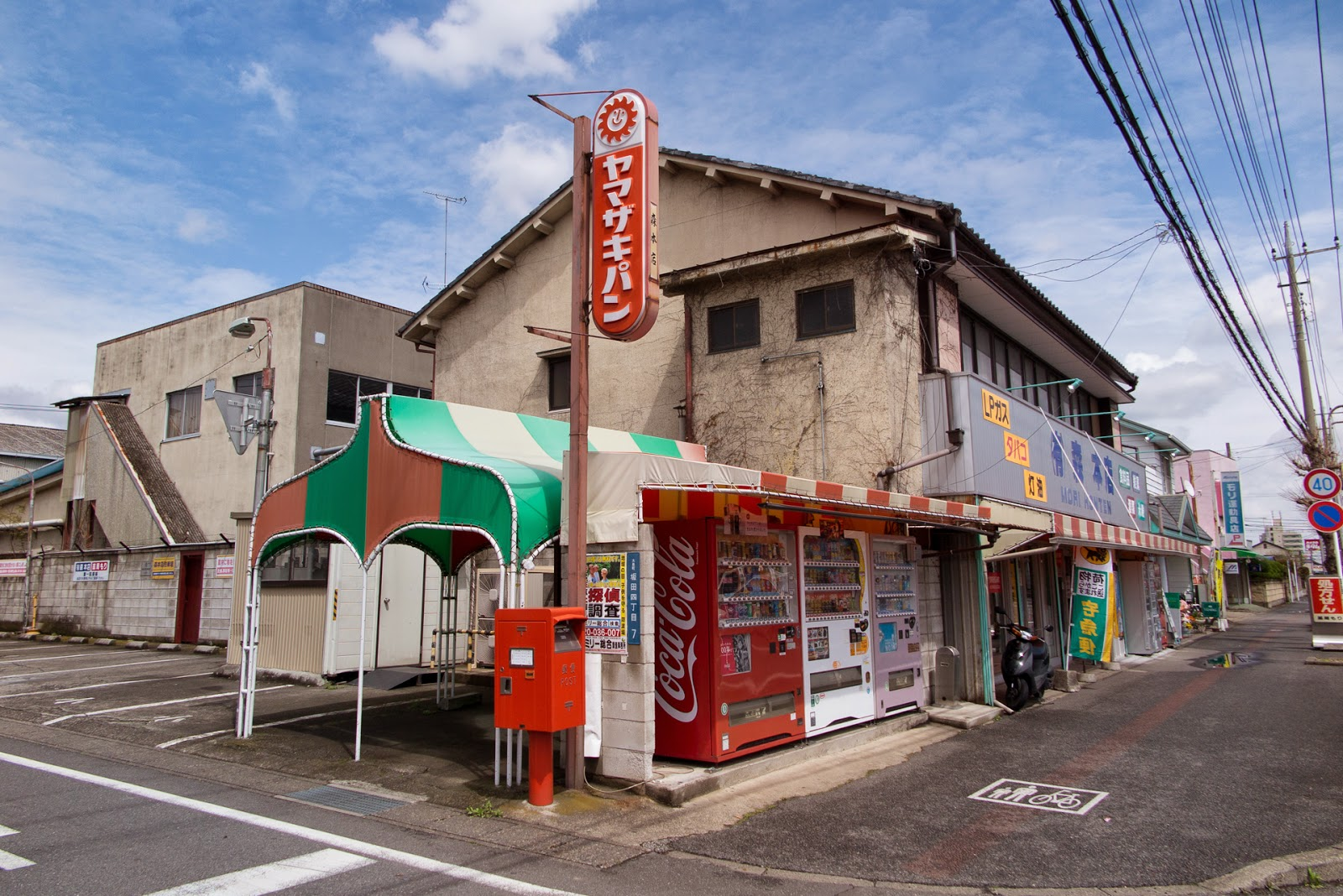 Buildings on Route 354, Oizumi, Gunma Prefecture.