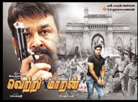 Vetrimaran IPS 2014 Tamil Movie Watch Online