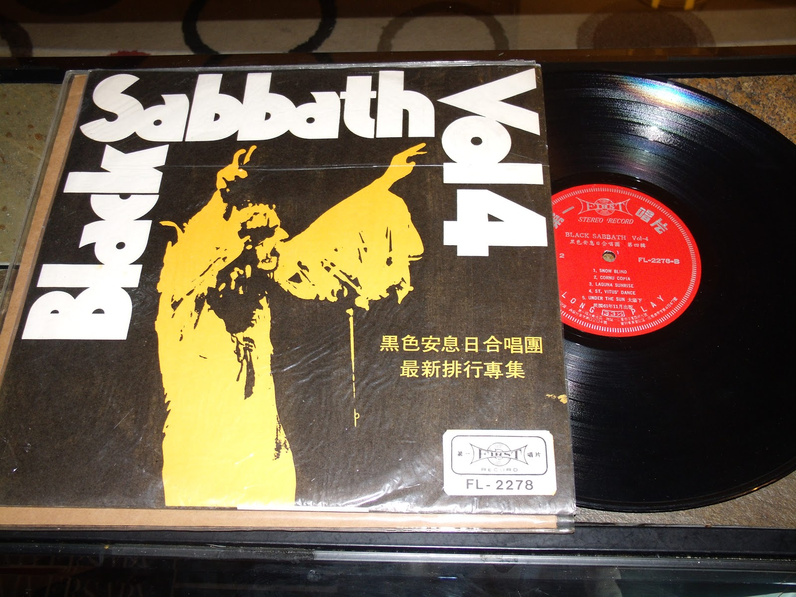 The Emerging Addiction Black Sabbath Vol 4 Odd Taiwanese