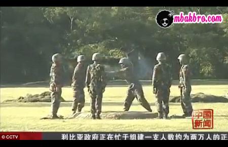 tentara merah China