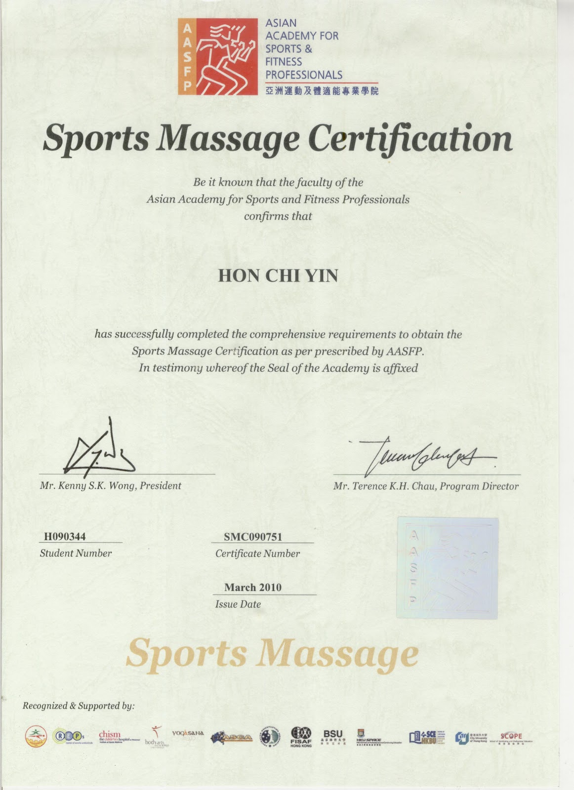 how to become a sports massage