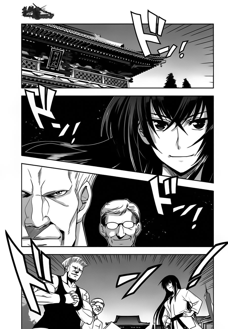 Shinken De Watashi Ni Koi Shinasai chap 8 - Trang 6