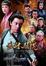 Xem Phim Thiếu Lâm Mãnh Hổ 2012