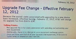 AT&T Upgrade Fee