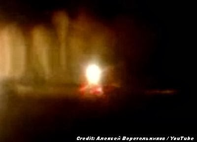 UFO Crashed Near Omsk, Russia 10-15-13