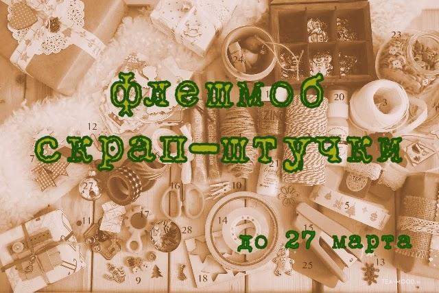 http://olgadostovalova.blogspot.ru/2015/01/blog-post_16.html