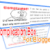 Add Complication Box blogger widget to your blog New!