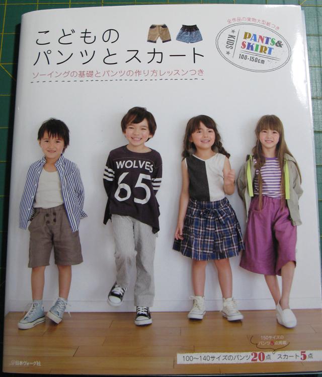 Threading My Way: Japanese Sewing Books...