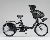 #22 Electric Bikes Wallpaper