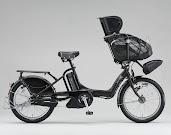 #22 Electric Bikes Wallpaper