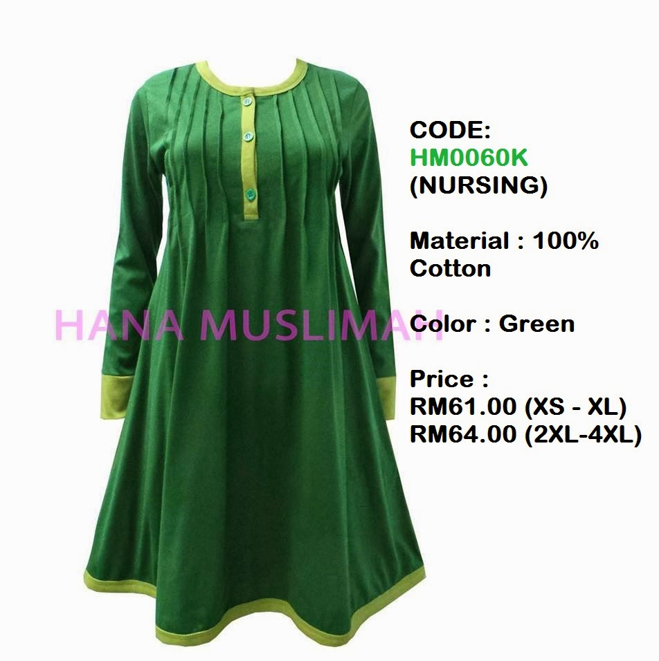 T-shirt-Hana-Muslimah-HM0060K