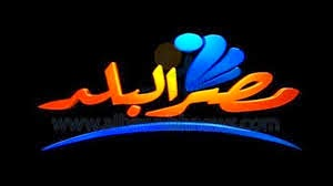 Misr Albalad TV Channel Frequency Nilesat 2014