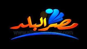Misr Albalad TV Channel Frequency Nilesat 2014