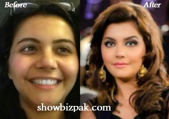 Nida Yasir Without Makeup Unseen Pictures - Entertainment ...